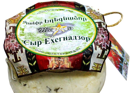 Сыр Ехегнадзор